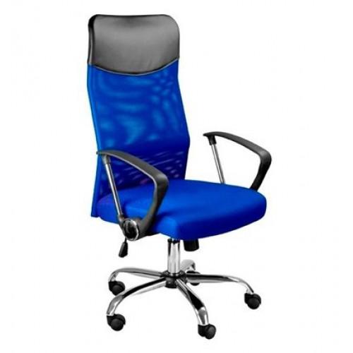 Кресло Стиль Арго/РР900 хром для оператора