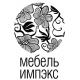 Мебель Импэкс, г. Москва